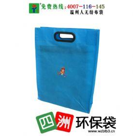 厂家生产印刷无纺布袋定做 手提袋订做 环保袋 广告袋 购物袋定制