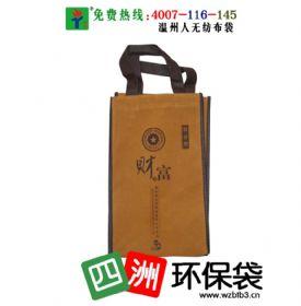 低价无纺布 手提袋 购物袋 环保袋 无纺布袋子