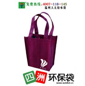 厂家直销 各种优质无纺布袋子――无纺布手提袋批发 欢迎订做!