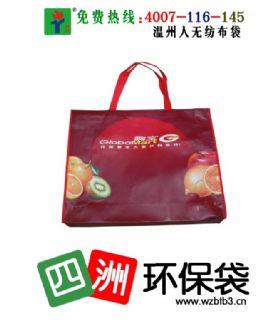 厂家直销 无纺布保温袋 环保袋订做 无纺布广告手提袋
