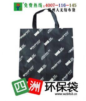 厂家订做优质牛津布袋 品质保证价格合理
