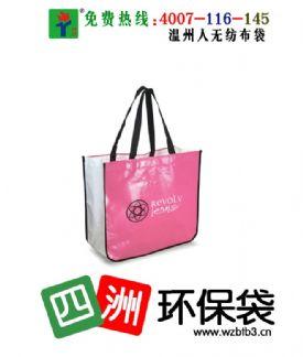 厂家直销无纺布提手袋 购物袋 环保手提袋