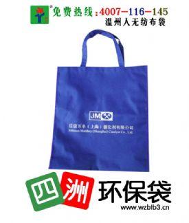 【牛津袋厂家】600D牛津布袋、420D牛津袋、牛津布购物袋