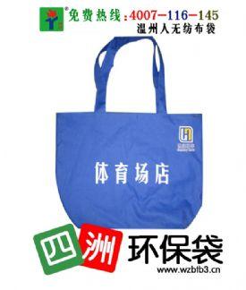 牛津布袋子厂家供应 外销日本牛津布手提袋 各种布袋定做