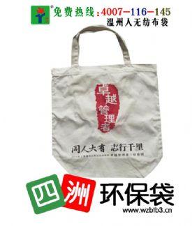 厂家专业定制 纯棉帆布袋 购物袋 棉布袋 帆布包 环保帆布袋