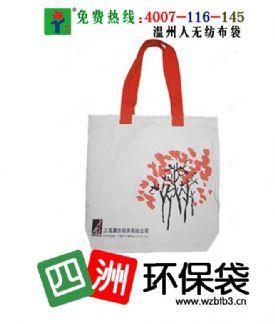 帆布购物袋,帆布广告袋,环保帆布袋