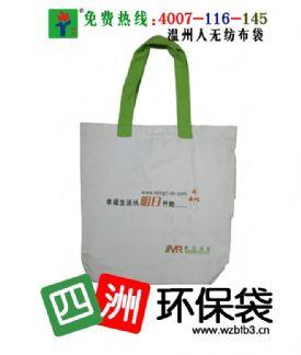 时尚外贸帆布手提袋 购物袋 环保袋