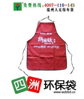 围裙/纯棉/帆布围裙/制服尼围裙/广告/宣传/围裙涤纶围裙加工生产