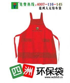 厂家生产无袖围裙 广告围裙 无纺布围裙 PVC围裙 工厂厨房 用品