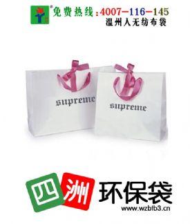 厂家定做纸质手提礼品袋、手提牛皮纸袋 批发定制 广告袋子制做