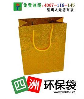 厂家直销纸类包装袋,广告手提袋