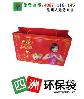 厂家专业定做手提纸袋 服装购物纸袋 宣传纸袋 广告纸袋