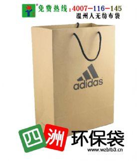 手提袋定制 礼品袋 纸袋 手提纸袋 牛皮纸袋 可加广告