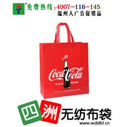 2015新款 立体一次性成型覆膜彩图无纺布环保手提广告袋子